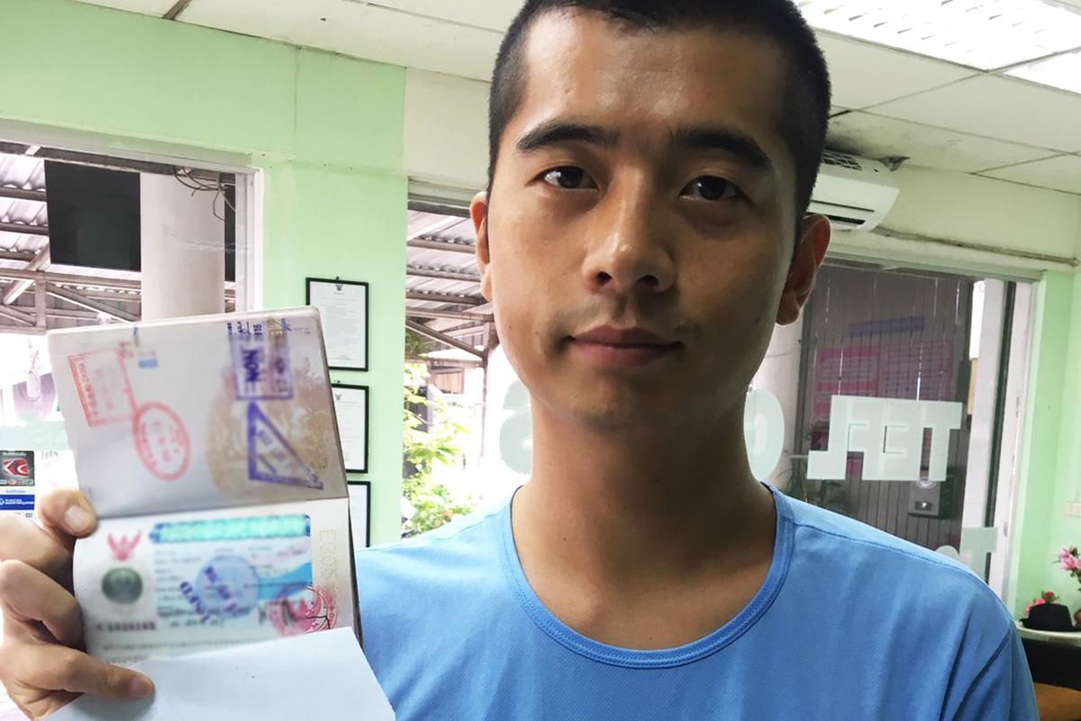 ed visa learn thai