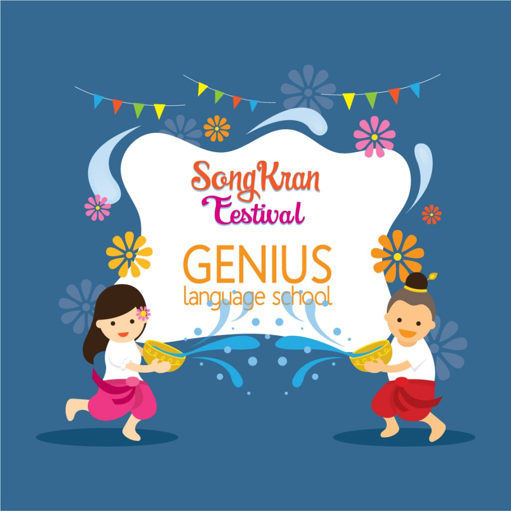 songkran holiday genius
